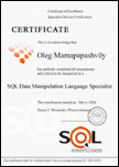 SQL DML Certificate (All requirements)