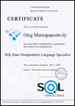 SQL DML Certificate (Basic knowledge)